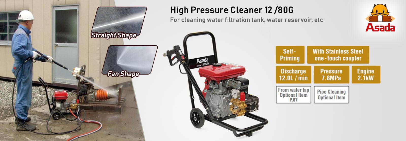 Asada Pressure Cleaner 12